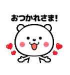 毎日ラブい☆(個別スタンプ:25)
