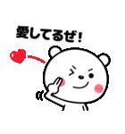 毎日ラブい☆(個別スタンプ:26)