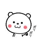 毎日ラブい☆(個別スタンプ:27)