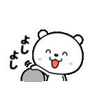 毎日ラブい☆(個別スタンプ:29)