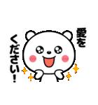 毎日ラブい☆(個別スタンプ:33)