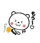 毎日ラブい☆(個別スタンプ:34)