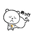 毎日ラブい☆(個別スタンプ:36)