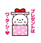 毎日ラブい☆(個別スタンプ:37)