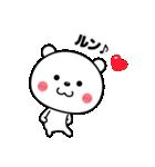 毎日ラブい☆(個別スタンプ:38)