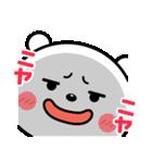 毎日ラブい☆(個別スタンプ:39)