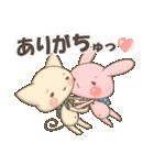 ぐるねこ&うさぎ 恋愛編2(個別スタンプ:01)