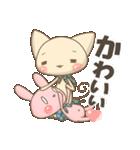 ぐるねこ&うさぎ 恋愛編2(個別スタンプ:02)