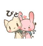 ぐるねこ&うさぎ 恋愛編2(個別スタンプ:04)