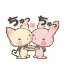 ぐるねこ&うさぎ 恋愛編2(個別スタンプ:05)