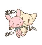 ぐるねこ&うさぎ 恋愛編2(個別スタンプ:06)