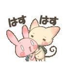 ぐるねこ&うさぎ 恋愛編2(個別スタンプ:08)