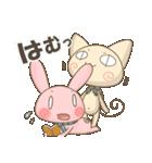 ぐるねこ&うさぎ 恋愛編2(個別スタンプ:09)