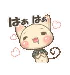 ぐるねこ&うさぎ 恋愛編2(個別スタンプ:10)