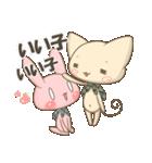 ぐるねこ&うさぎ 恋愛編2(個別スタンプ:13)