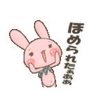 ぐるねこ&うさぎ 恋愛編2(個別スタンプ:14)