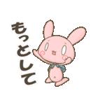 ぐるねこ&うさぎ 恋愛編2(個別スタンプ:15)