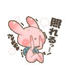 ぐるねこ&うさぎ 恋愛編2(個別スタンプ:16)