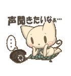 ぐるねこ&うさぎ 恋愛編2(個別スタンプ:17)