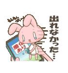 ぐるねこ&うさぎ 恋愛編2(個別スタンプ:18)