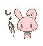 ぐるねこ&うさぎ 恋愛編2(個別スタンプ:19)