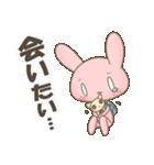 ぐるねこ&うさぎ 恋愛編2(個別スタンプ:20)