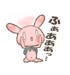 ぐるねこ&うさぎ 恋愛編2(個別スタンプ:23)