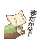 ぐるねこ&うさぎ 恋愛編2(個別スタンプ:24)