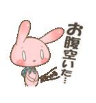 ぐるねこ&うさぎ 恋愛編2(個別スタンプ:25)