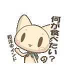 ぐるねこ&うさぎ 恋愛編2(個別スタンプ:26)