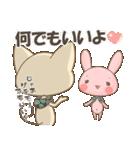 ぐるねこ&うさぎ 恋愛編2(個別スタンプ:27)