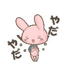 ぐるねこ&うさぎ 恋愛編2(個別スタンプ:29)