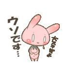 ぐるねこ&うさぎ 恋愛編2(個別スタンプ:34)