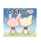ぐるねこ&うさぎ 恋愛編2(個別スタンプ:35)