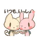 ぐるねこ&うさぎ 恋愛編2(個別スタンプ:36)