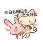 ぐるねこ&うさぎ 恋愛編2(個別スタンプ:37)