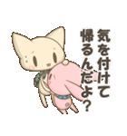 ぐるねこ&うさぎ 恋愛編2(個別スタンプ:38)