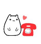 パンダと白いハムスター2(ラブラブ編)(個別スタンプ:2)