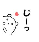パンダと白いハムスター2(ラブラブ編)(個別スタンプ:5)