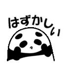 パンダと白いハムスター2(ラブラブ編)(個別スタンプ:6)