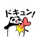 パンダと白いハムスター2(ラブラブ編)(個別スタンプ:8)