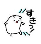 パンダと白いハムスター2(ラブラブ編)(個別スタンプ:13)