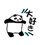 パンダと白いハムスター2(ラブラブ編)(個別スタンプ:14)