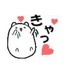 パンダと白いハムスター2(ラブラブ編)(個別スタンプ:15)
