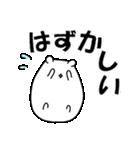 パンダと白いハムスター2(ラブラブ編)(個別スタンプ:16)