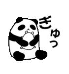パンダと白いハムスター2(ラブラブ編)(個別スタンプ:18)