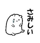 パンダと白いハムスター2(ラブラブ編)(個別スタンプ:24)