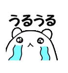 パンダと白いハムスター2(ラブラブ編)(個別スタンプ:25)