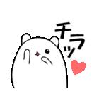 パンダと白いハムスター2(ラブラブ編)(個別スタンプ:26)