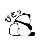 パンダと白いハムスター2(ラブラブ編)(個別スタンプ:27)